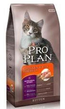 purina sensitive cat